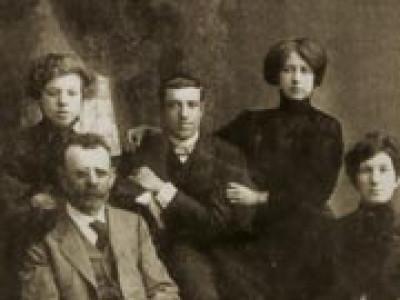 Земан і його сім'я