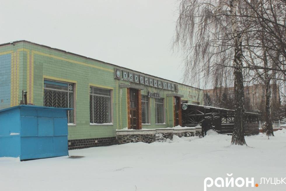 Вулиця Конякіна
