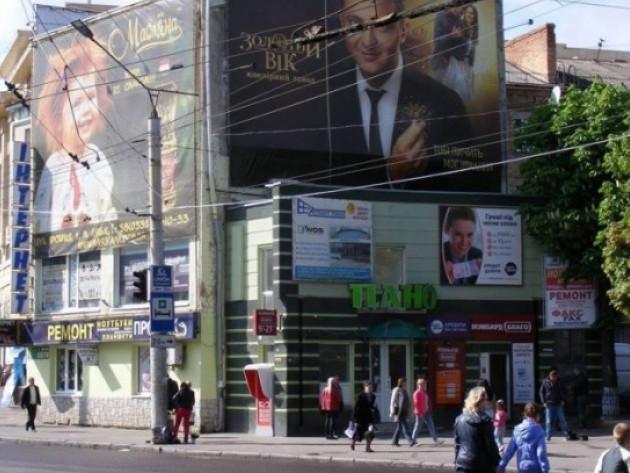 Реклама у Луцьку