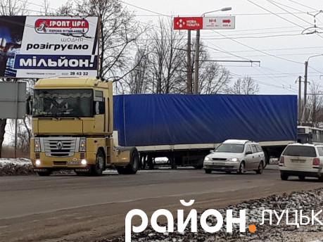 На Львівській сталась автопригода