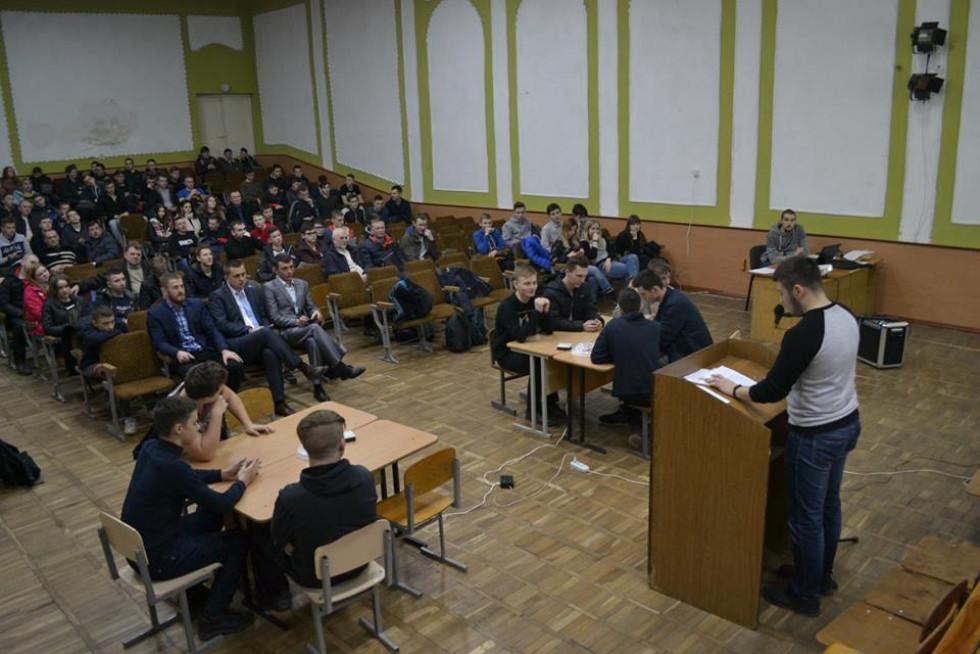 Турнір «Молодь пам'ятає Шухевича»