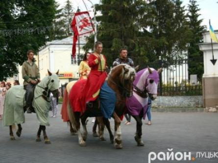 У Луцьку відбудеться «Князівський бенкет»