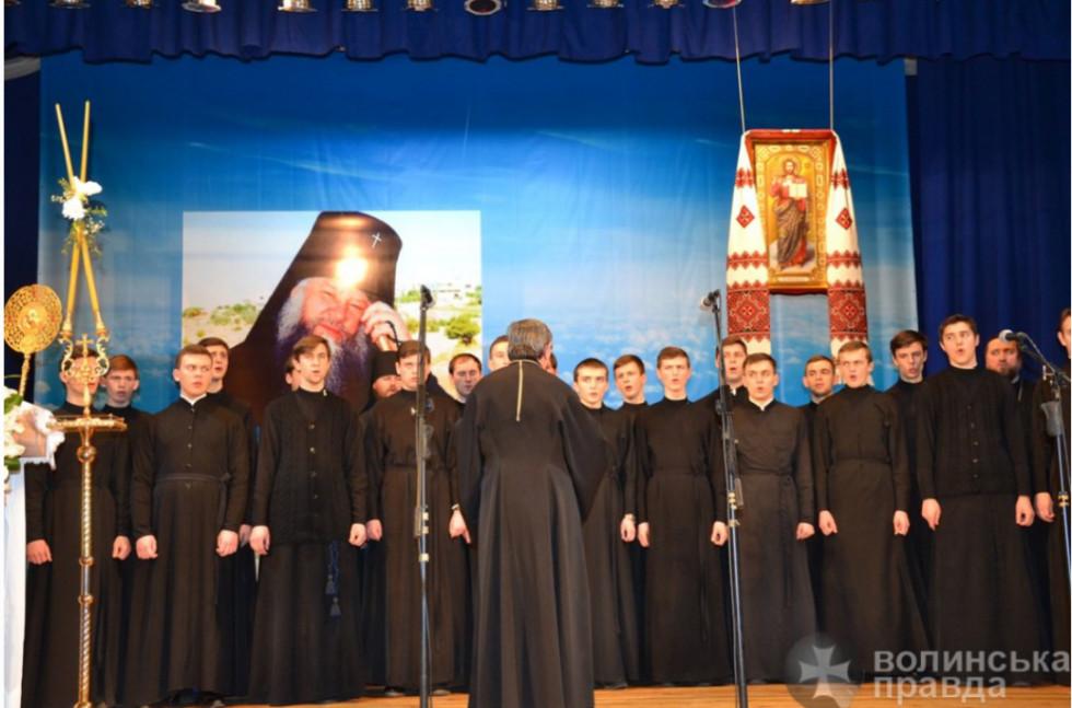Вечір пам'яті митрополита Ніфонта