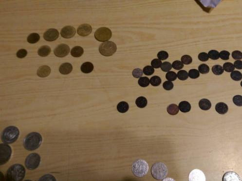 Прикордонники виявили 84 монети