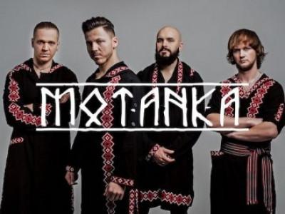 Етно-гурт «MOTANKA» дасть у Луцьку концерт