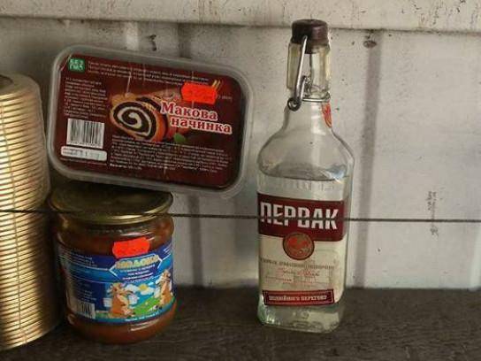 Фальсифікат серед продуктів харчування на луцькому ринку