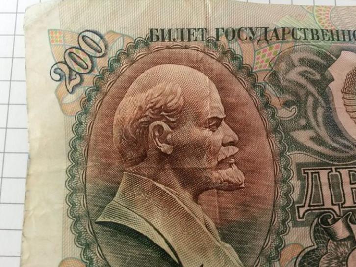 Банкноа 1992 року з Леніним і гербом СРСР