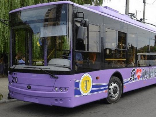 Тролейбус для Кременчука