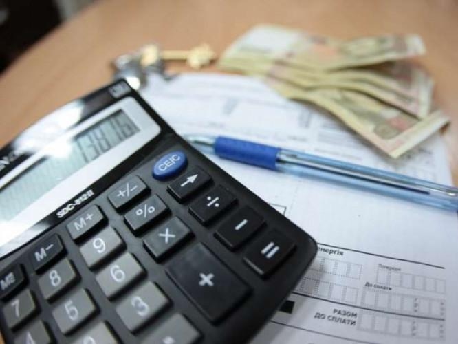 Лучанам розповіли про механізми залучення коштів