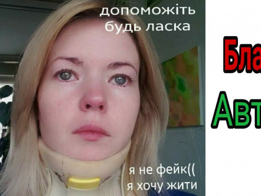 Валентина Горайчук