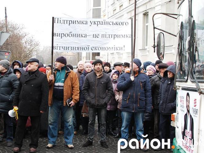 У Луцьку - страйк
