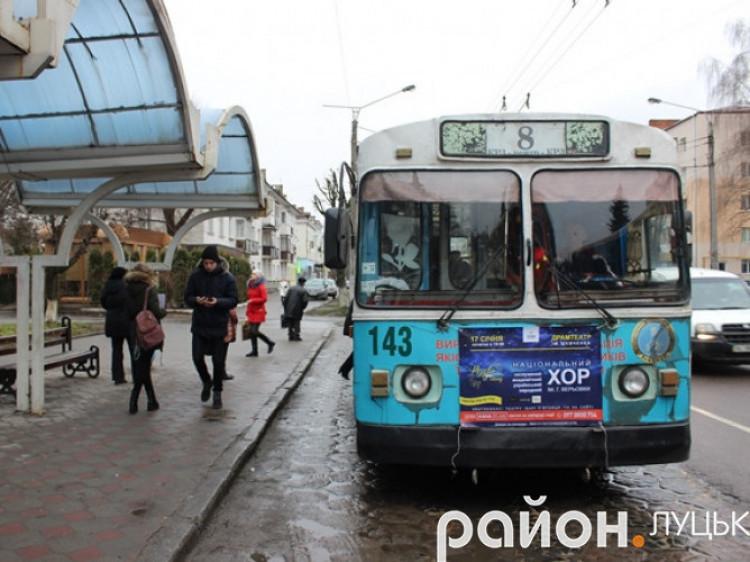 Тролейбуси у Луцьку