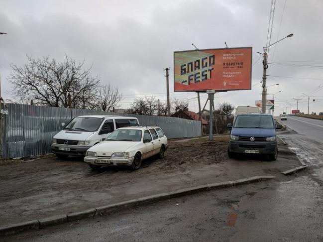 Автівки руйнують покриття