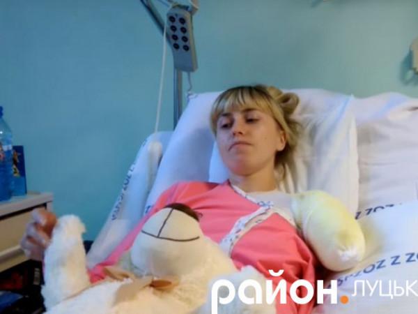 Лучанка Альона Романенко втратила руку на роботі у Польщі