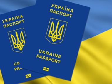 Документи на закордонний паспорт в першу чергу прийматимуть у лучан