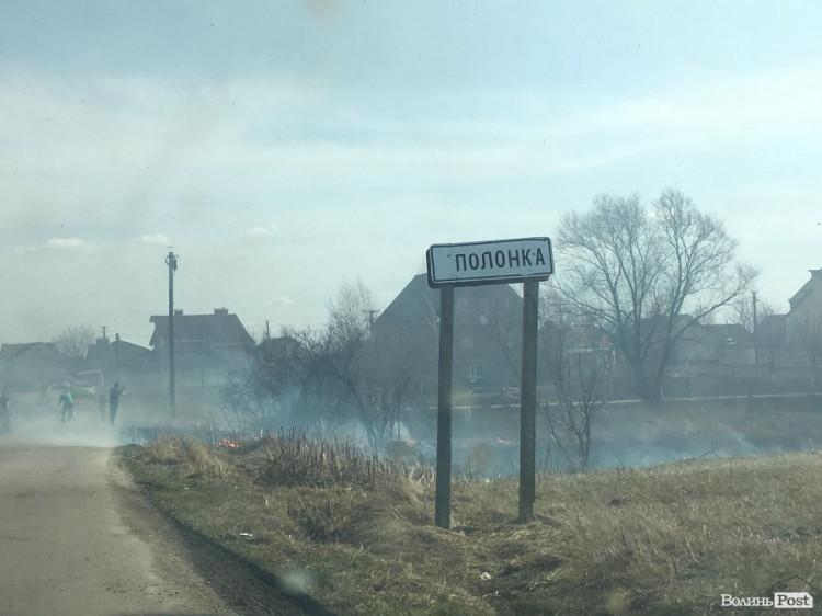Поблизу Полонки - пожежа