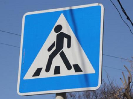 Пішохідний знак