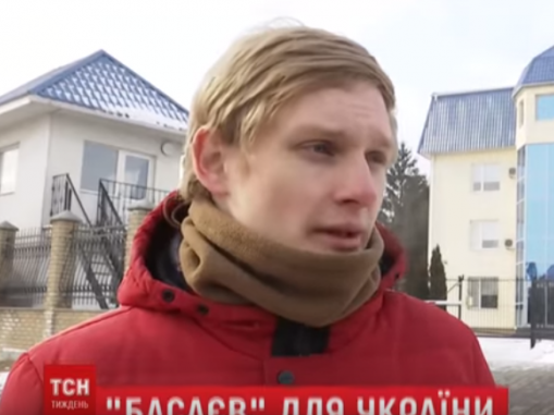 Російський агент Артем Дудко