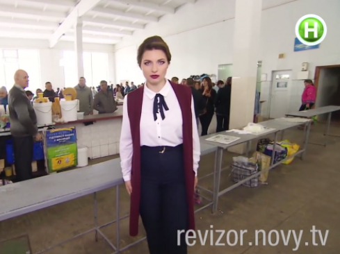 Ревізорка Наталія Кудряшова
