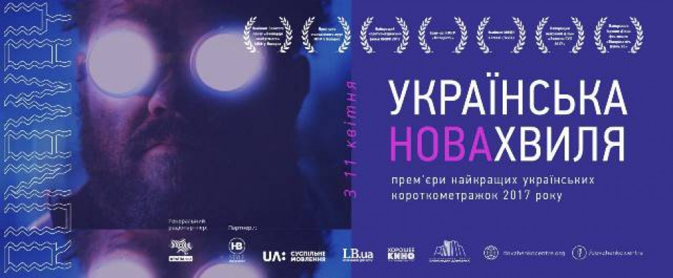Постер до фільмів