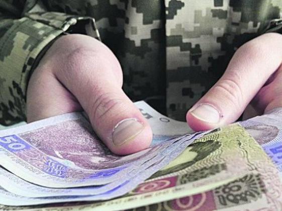 Гроші учасникам АТО