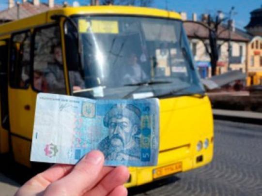У травні лучани платитимуть більше за проїзд