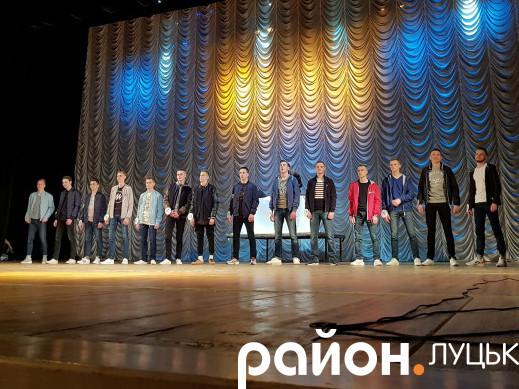 Хлопці на конкурсі «Містер Східноєвропейського національного університету імені Лесі Українки»