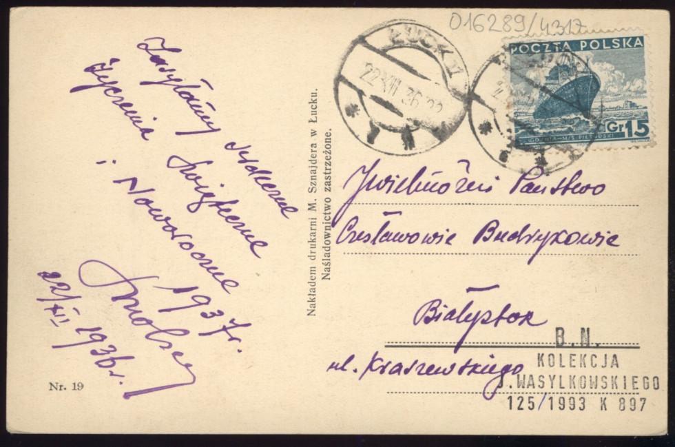 Поштівка надрукована у друкарі Шнайдера у Луцьку