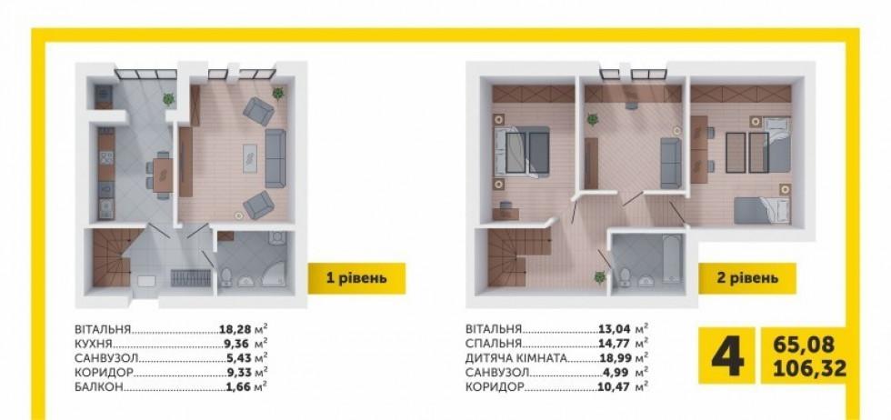 Схема дворівневої квартири