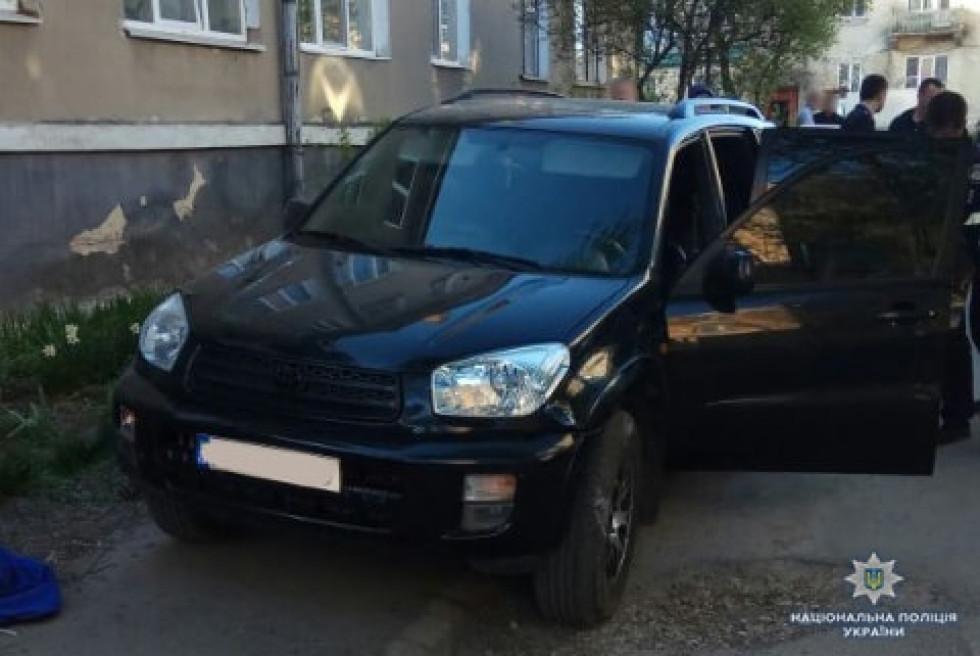 Автівка злочинців