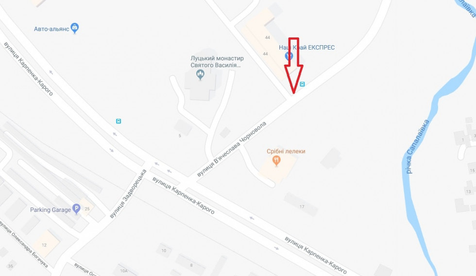 Вулиця Чорновола