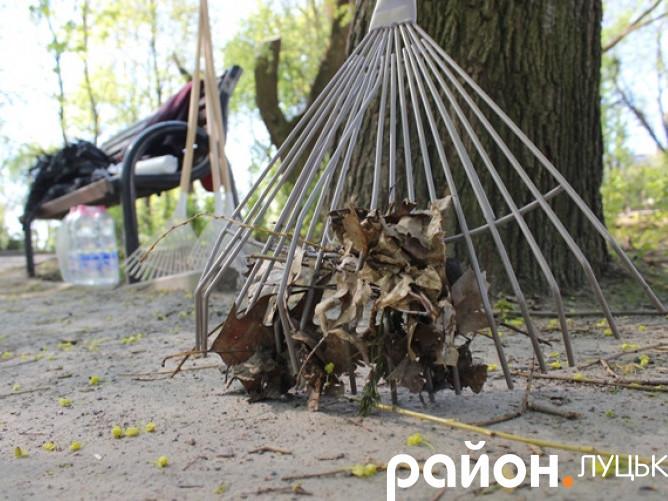 Прибирання у парку