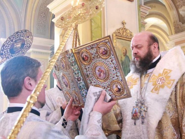 Молебень у кафедральному соборі Святої Трійці