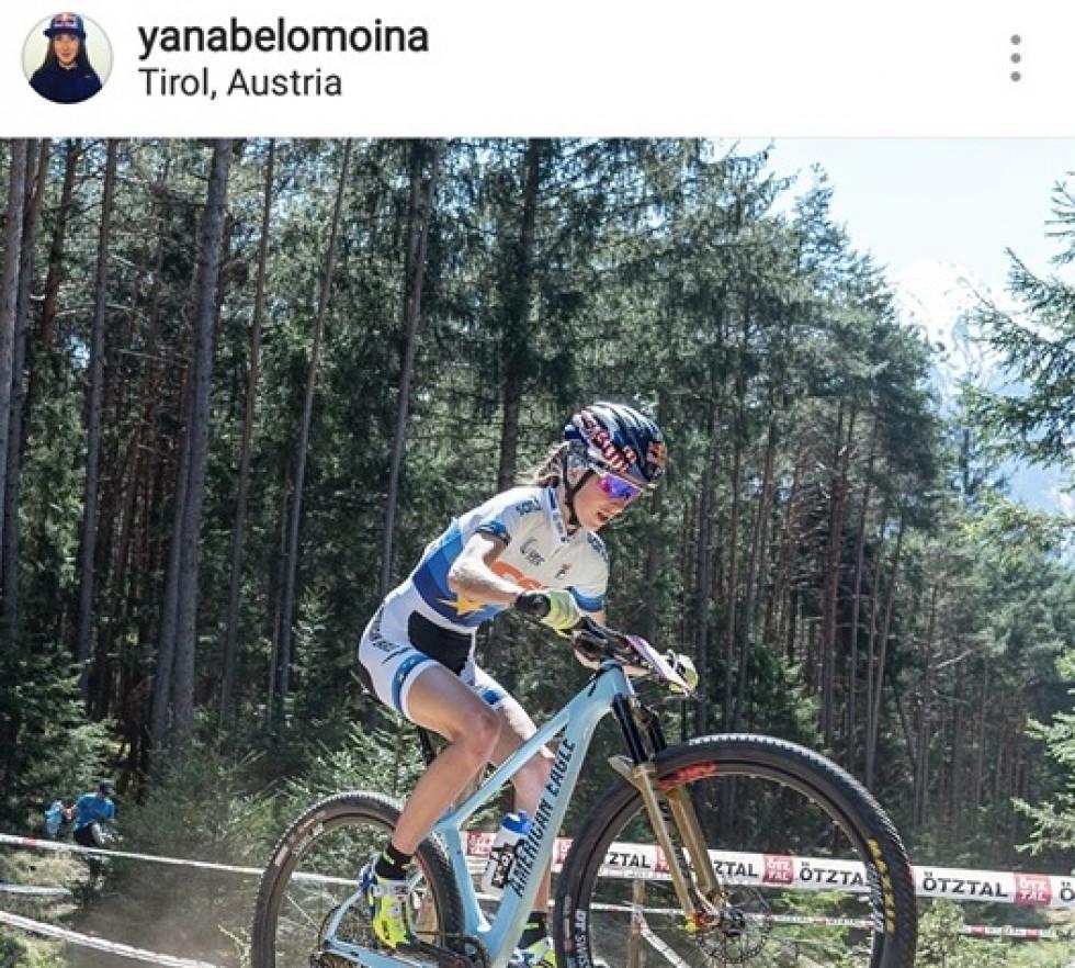 Яна Беломоіна під час перегонів