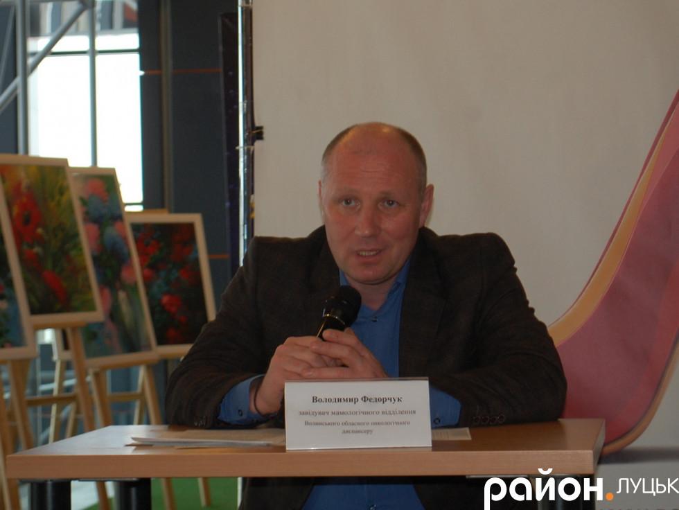 Завідувач відділення мамології Волинського обласного онкологічного диспансеру Володимир Федорчук