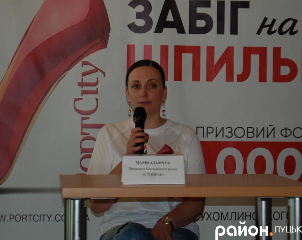 Президентка благодійного фонду «СТОПРАК» Марія Адамчук