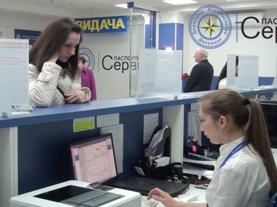 Новий паспортний сервіс у Луцьку