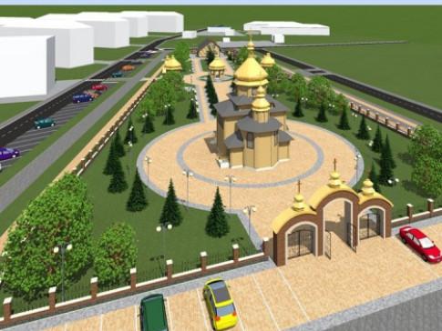 Проект храму у Волновасі