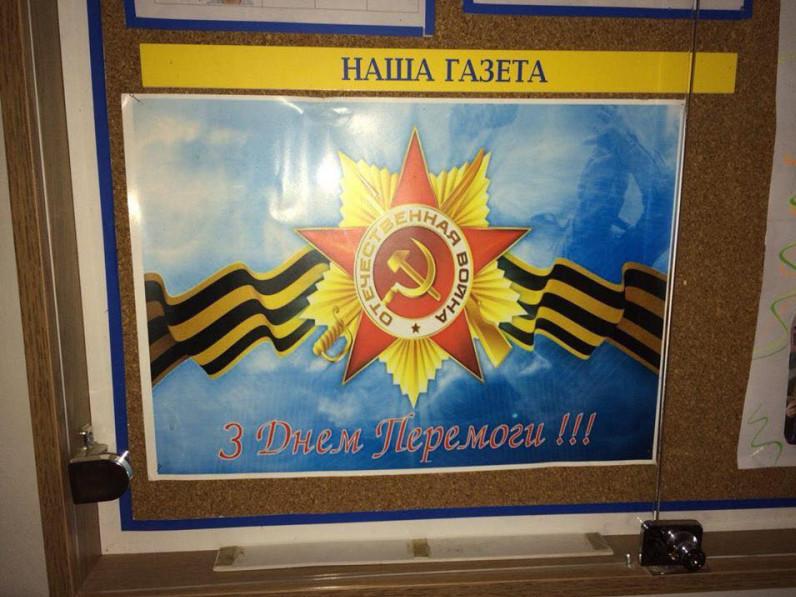 Афіша з радянськими зображеннями