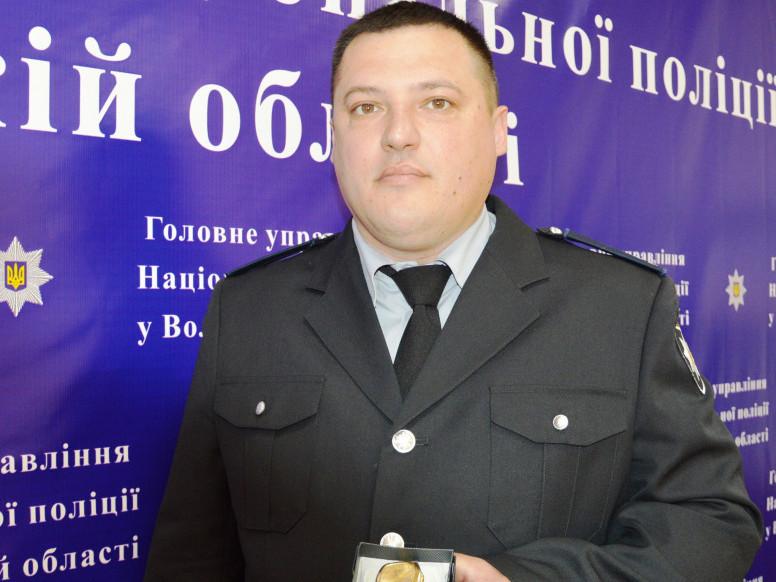 Поліцейський, якого нагородили годинником