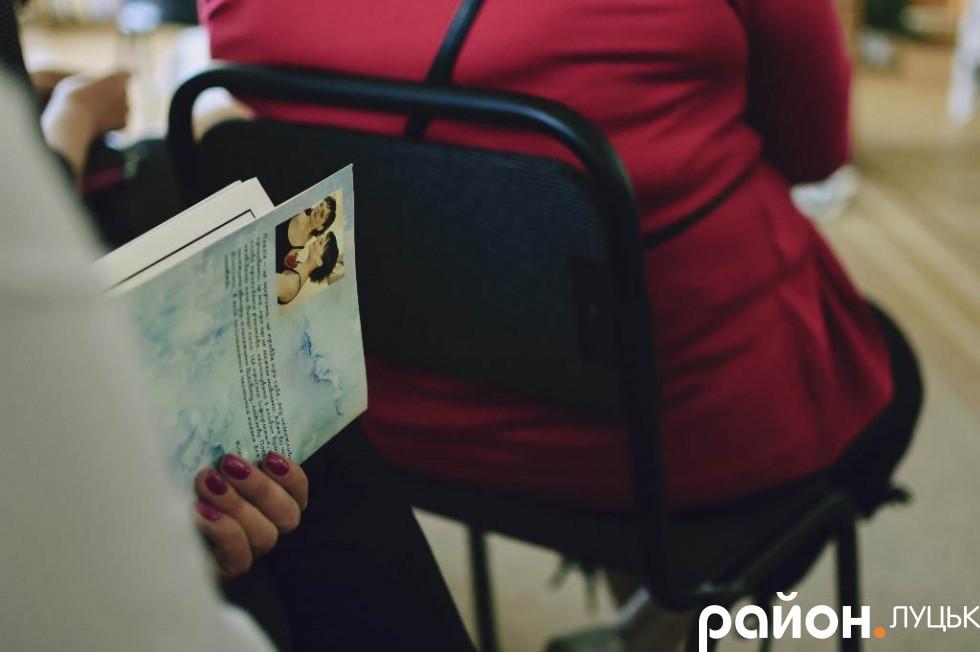 Тримати в руках збірку, з готовністю отримати автограф поетеси