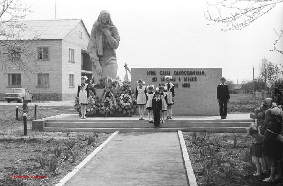 Біля меморіалу