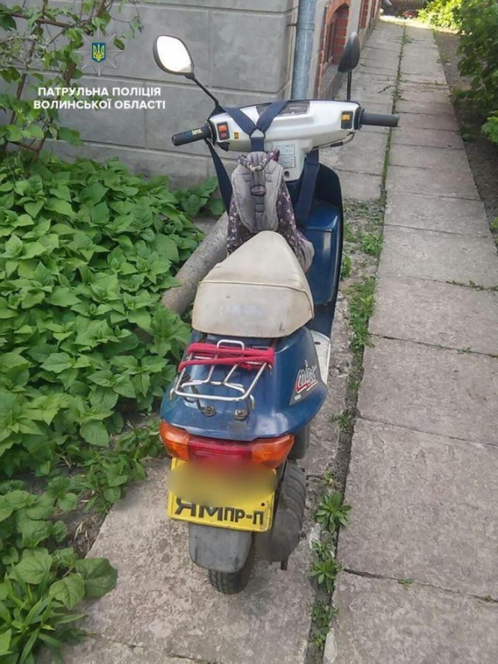 Скутер порушника