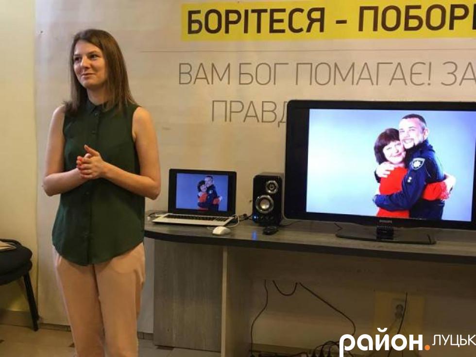 «Перший канал соціальних новин» презентував фотопроект