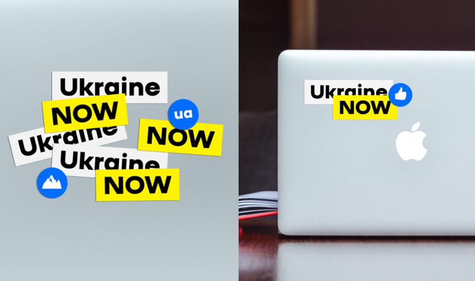 Логотип Ukraine now на гаджеті