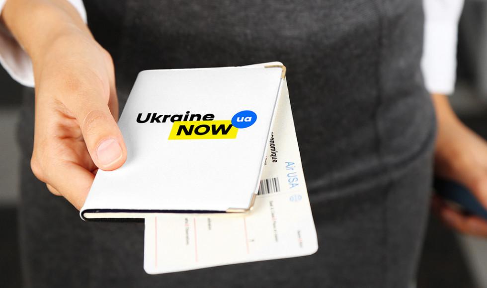 Логотип Ukraine now на блокноті