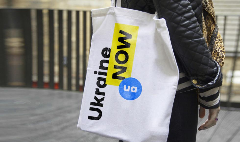 Сумка з логотипом Ukraine now