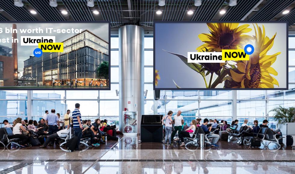 Логотип Ukraine now на екранах