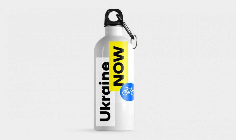 Логотп Ukraine now на пляшці