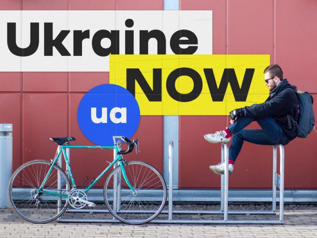 Кирило Ткачов розробив шрифт для наймасштабнішоїміжнародної маркетинговоїкампаніїукраїнського уряду